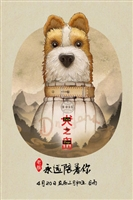 Isle of Dogs #1555383 movie poster