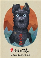Isle of Dogs #1555397 movie poster