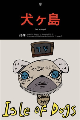 Isle of Dogs poster #1555620