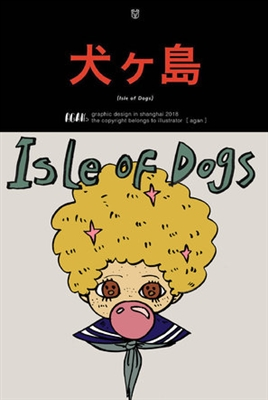 Isle of Dogs poster #1555621