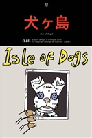 Isle of Dogs #1555622 movie poster