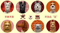Isle of Dogs #1555624 movie poster