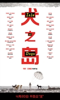 Isle of Dogs #1555716 movie poster