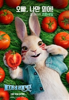 Peter Rabbit #1555767 movie poster