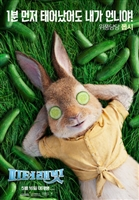 Peter Rabbit #1555768 movie poster