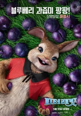 Peter Rabbit poster #1555769