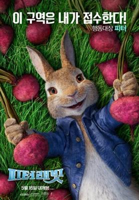 Peter Rabbit poster #1555772