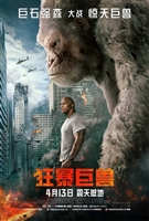 Rampage #1556053 movie poster