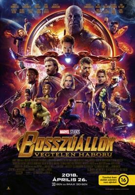 Avengers: Infinity War  poster #1556646
