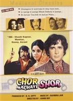 Chor Machaye Shor movie poster