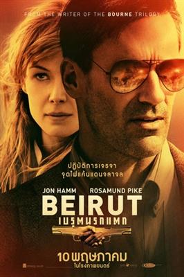 Beirut poster #1557471