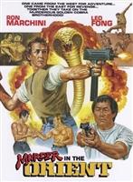 Murder in the Orient movie poster