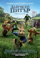 Peter Rabbit #1557778 movie poster