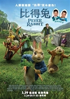 Peter Rabbit #1557780 movie poster