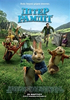 Peter Rabbit #1557785 movie poster