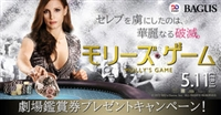 Molly's Game #1557955 movie poster