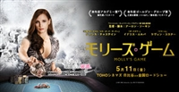 Molly's Game #1557956 movie poster