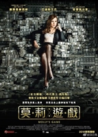 Molly's Game #1557958 movie poster