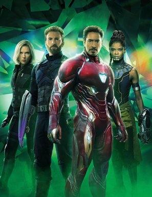 Avengers: Infinity War  poster #1558054