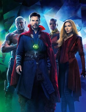 Avengers: Infinity War  poster #1558055