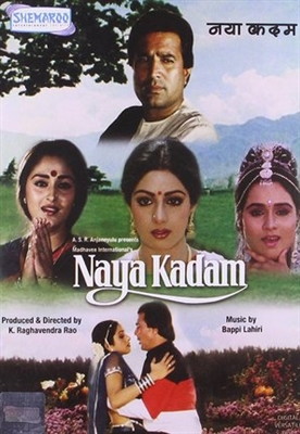 Naya Kadam poster #1558348