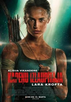 Tomb Raider poster #1558641