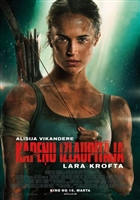 Tomb Raider #1558641 movie poster