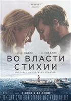 Adrift #1558708 movie poster
