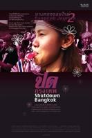Bangkok Joyride: Chapter 2 - Shutdown Bangkok movie poster