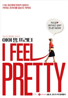 I Feel Pretty poster #1559752