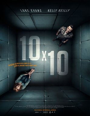 10x10 poster #1559821