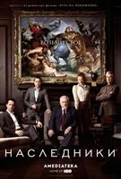 Succession movie poster
