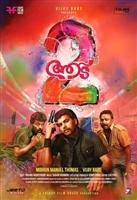Aadu 2 #1560082 movie poster