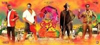 Aadu 2 #1560085 movie poster
