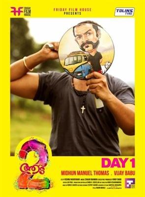 Aadu 2 poster #1560086