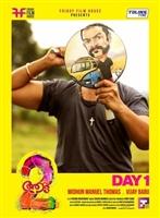 Aadu 2 movie poster