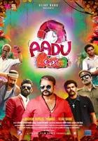 Aadu 2 #1560091 movie poster