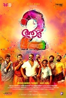 Aadu 2 #1560092 movie poster