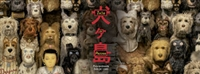 Isle of Dogs #1560137 movie poster