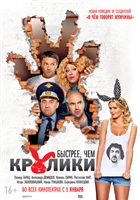 Bystreye, chem kroliki movie poster