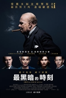 Darkest Hour #1560439 movie poster