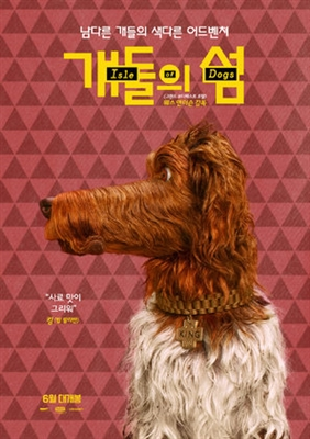 Isle of Dogs poster #1560571