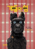 Isle of Dogs #1560572 movie poster