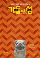 Isle of Dogs #1560574 movie poster