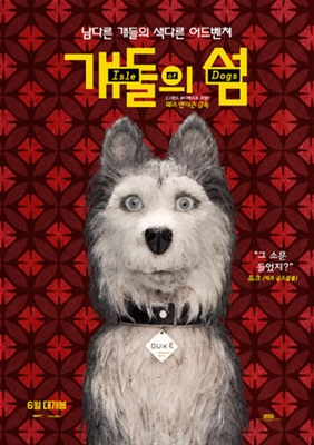 Isle of Dogs poster #1560579