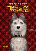 Isle of Dogs #1560579 movie poster