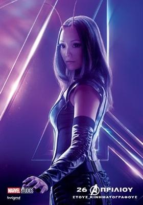 Avengers: Infinity War  poster #1560623