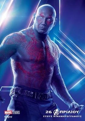 Avengers: Infinity War  poster #1560624