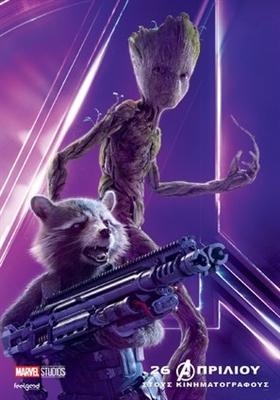 Avengers: Infinity War  poster #1560625