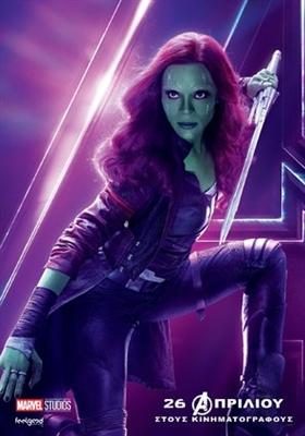 Avengers: Infinity War  poster #1560626